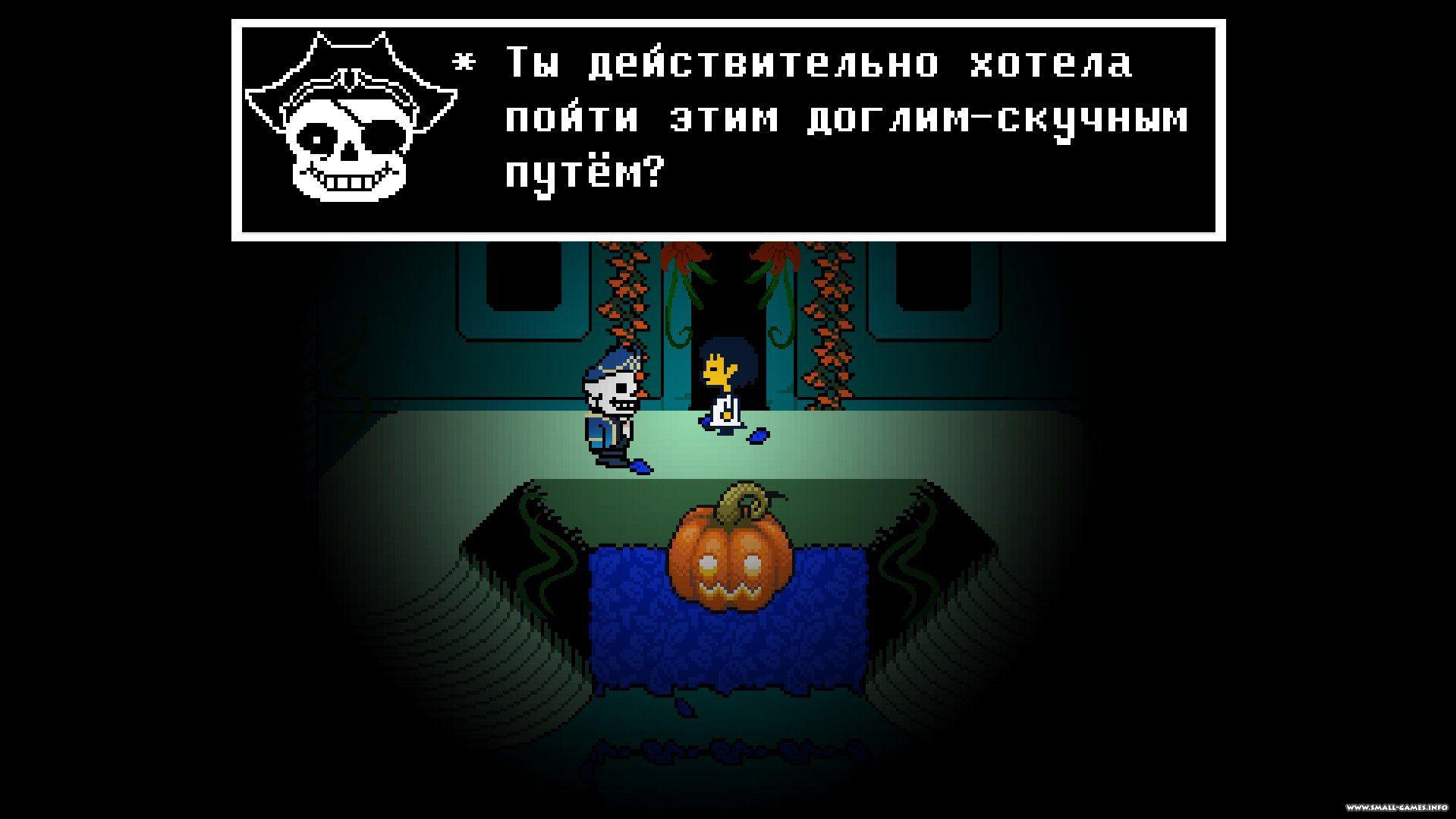 диалоги персонажей